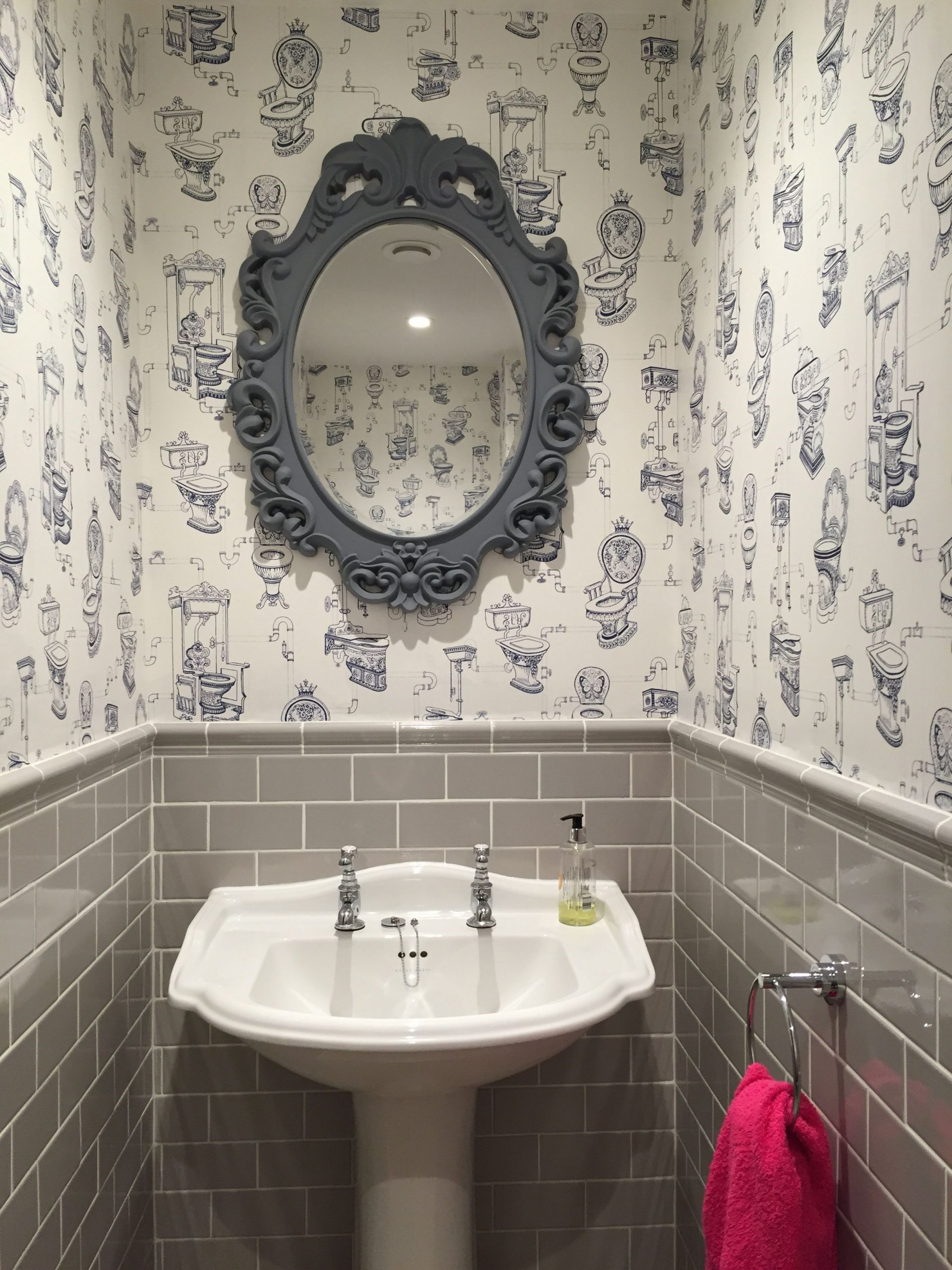 Our Downstairs Toilet, Fun Wallpaper From Graham & Brown 10+ Downstairs Bathroom Wallpaper Inspirations